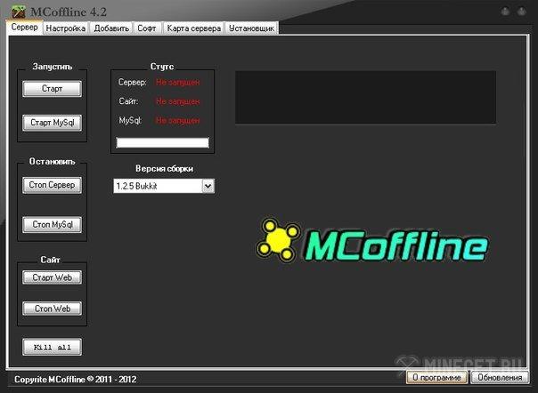 Майнкрафт программа создание карт