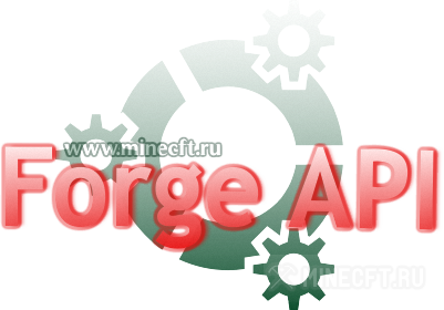 Minecraft Forge (Forge API)