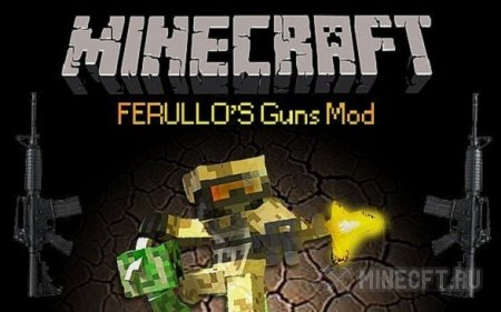 Ferullo's Guns [1.4.5/1.5.0][Forge]