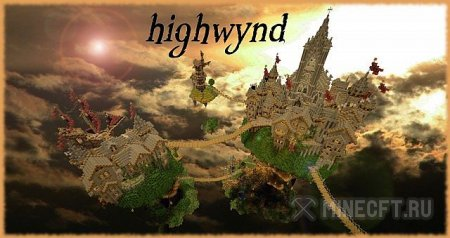 "Карта ""Highwynd city of the sky"""