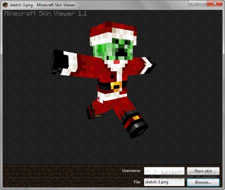 Minecraft Skin viewer v1.1