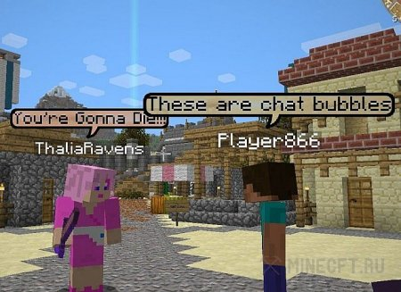 Chat Bubbles [1.4.5/1.4.7/1.5.1]