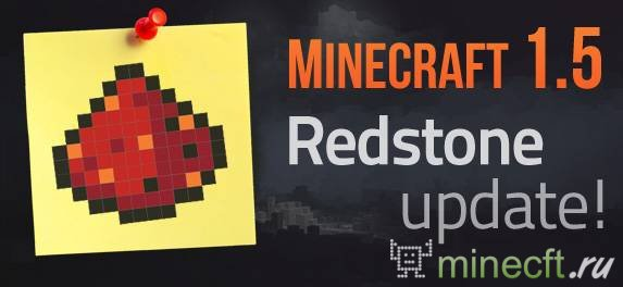 Скачать мод Глобальные для Minecraft 1.6.4