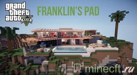 "Карта ""GTA V – Grand Theft Auto V: Franklin's Pad"""