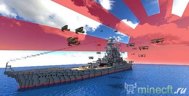 """Карта корабль """"Umi Hime"""""""