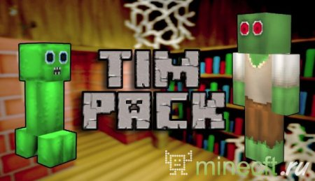 "Текстуры для minecraft ""Tim-pack"" [1.7.2]"