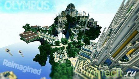 "Карта для minecraft ""Olympus Reimagined"""